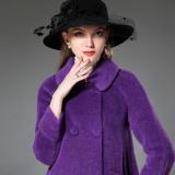 2018年度流行色是什么 紫外光色怎么穿衣搭配好看