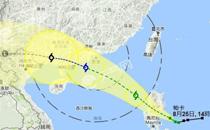 2017年第14号台风影响广东吗 2017年第14号台风帕卡影响台湾吗