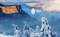 冬至烧纸是中午还是晚上 冬至烧纸适宜什么时间
