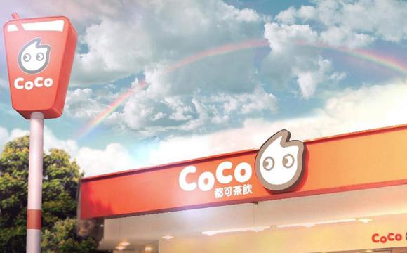 一点点和coco哪个好喝 一点点和coco哪个更火