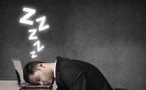 男人熬夜对生孩子有影响吗 男人熬夜影响精子质量是真的吗