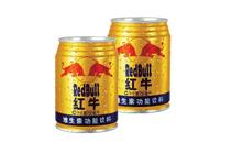 跑马拉松能喝红牛吗 跑马拉松前多久喝红牛最好