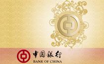2018年春节银行放几天假 2018过年银行什么时候开始放假