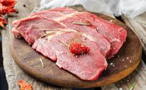 中国已暂停进口巴西牛肉 巴西牛肉事件是怎么回事