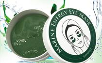 香蒲丽绿公主眼膜多久用一次 香蒲丽绿公主眼膜可以天天用吗